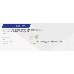 Шатуны односоставные Neco, 165 мм, CRS-2A (CP) 165мм(8229) (фото 2)