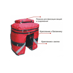 Сумка-штаны TRIX, на багажник, 30-50 л, черный, вр031.050.6.1 (фото 2)